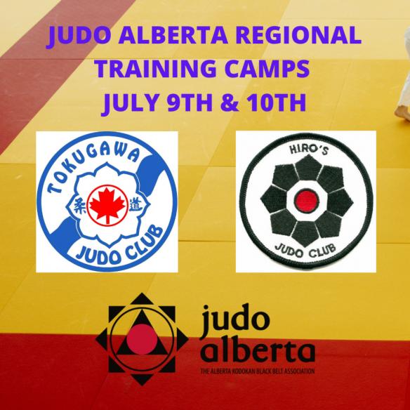 Judo Alberta Regional Training Camps (Edmonton July 9/Calgary July 10)