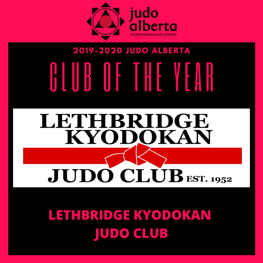 This image has an empty alt attribute; its file name is 2019-Judo-Alberta-Club-of-the-Year-1024x1024.png